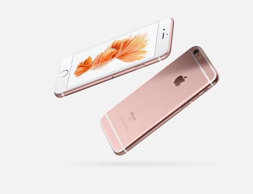 アイフォン,iPhone,ローズゴールド,6s,プラス,Plus