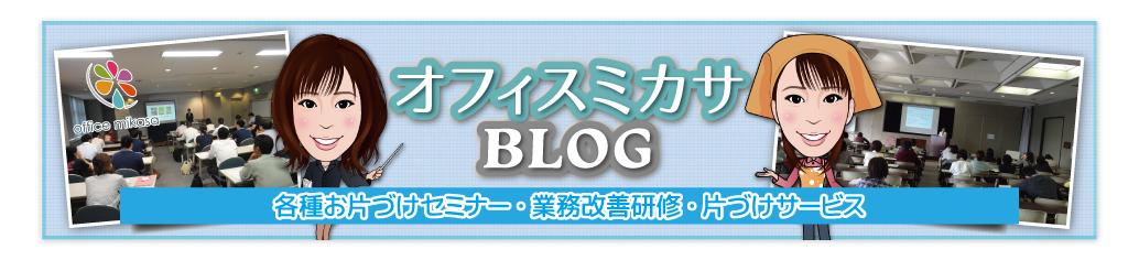 バナー制作 (奈良県)| IT Agency(アイティーエージェンシー)