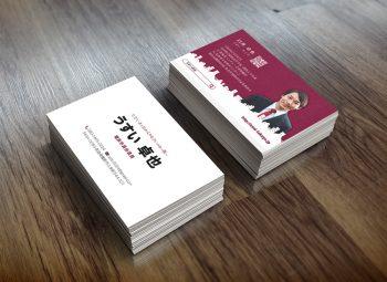 名刺 デザイン 制作(奈良県)| IT Agency(アイティーエージェンシー)
